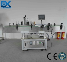Packaging machines online, labeling machine