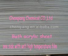 3mm bath sanitary grade acrylic sheet