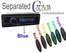 7color cheap car mp3 player