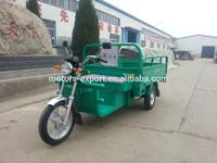 Three wheel motorcycle(DWD-CT01)