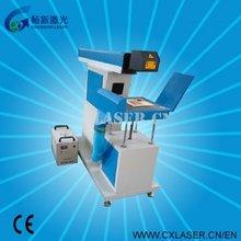 Key Code Cutting Machine Portable Fiber Laser Marking Machine