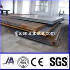 MS Q235B Steel sheet HR Steel Plate