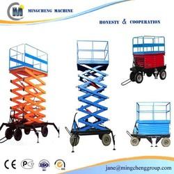 offer aerial work platform scissor mechanism aerial device
