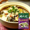 long preseved Pickled fish hot pot soup condiment