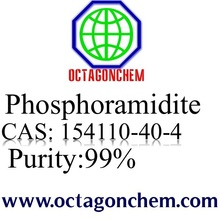 Ac-dC Phosphoramidite 154110-40-4 in stock on sale