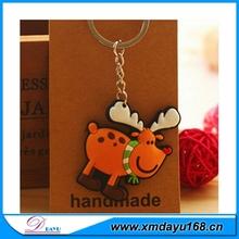 Hot Sale Promotional Gift Soft PVC Key Chain