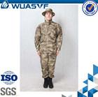 multicam uniform