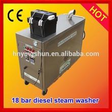 2014 CE no boiler 18 bar diesel vapor steam car wash / mobile steam steam pressure washer