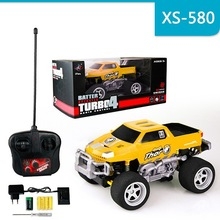 Realistic rc Car 4CH Super Power RC Car