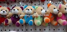 Teddy bear keychain plush toy ,New keychain teddy bear plush toys ,lovely animal plush keychain