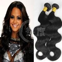 24inch 2pcs/lot,100% Raw Human Hair One Donor Unprocessed Body Wave virgin human peruvian virgin hair body wave hair weft
