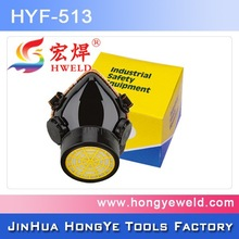 TPR frame chemical gas mask with single filter