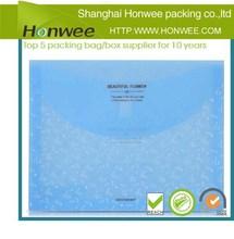 2014 new cheap wholesale document folder plastic packaging bag