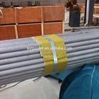 SS tube/pipe of TP304/304L/316 /316L/321