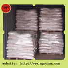 Magnesium oxide indexes, the wholesale price of magnesium oxide
