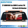 ZESTECH 10 Inch Digital Screen Car Dvd Player For Bmw 5 Series F10 2011-2014 car players