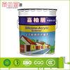 Caboli eco-friendly wall exterior house paint