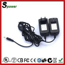 Wall Plug 18W 12V 1.5A AC Adapter with 5.5 x 2.5mm DC Tip Plug
