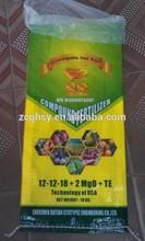 25kg/50kg pp woven chemicals,construction material packing bag ,packing NPK woven bag