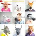 馬/犬/ペット/動物/現実的な/かわいい/顔/costume/変装/ハロウィーン/雄牛/パーティーマスク