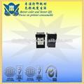 Remanufactured cartucho de tinta para impressora hp 337 343, uso em psc 2575/5740/6520/6540/deskjet 6840/9800/9800d/6210