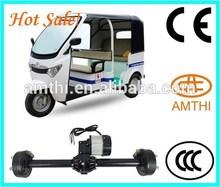 electric rickshaw 48v 18tubes 850w/800w, three wheel electric rickshaw, scooter 3 wheel trike, AMTHI
