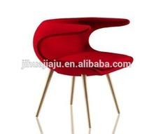 Modern oak wood rocking chairs/automatic rocking chair/dar fiberglass chair