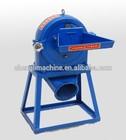 grinder machine for home