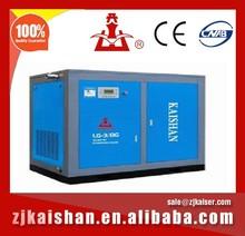 300 bar air compressor LG 3.7/13 130CFM 190PSI