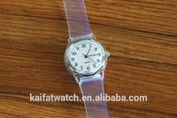 wholesale cheap pvc kids plastic strap fashion transparent watch