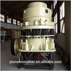Best price Hign quality symon cone crusher machine
