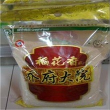 customized non woven rice bag reliable quality