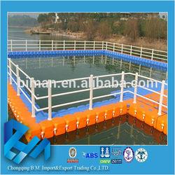 HDPE dam fish farming modular floating cube
