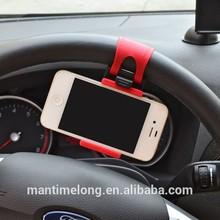 universal car phone holder steering wheel type
