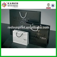 Brand Gift Paper Bag Handbag Printing Paperbag