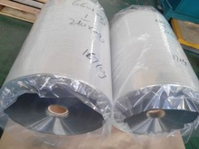 extremly transparent PET sheet or roll for high-level folding box
