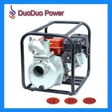 DD50ZB28-4.0Q Centrifugal 2 Inch Belt Driven Water Pump