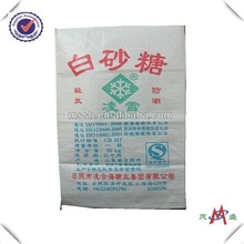 High quality food packing refine white sugar with inner bag raw sugar bulk prices