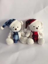 Kids favorite dearest Teddy bear birthday gifts,Sit 20cm plush teddy bear for Children