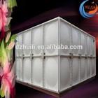 High quality guarantee 50m3 storage tank