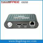 2014 Tocomfree i928 receptor de satelite digital hd