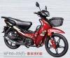 110cc monkey bike new model