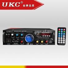 UKC AV-120FM Digital home amplifier car audio amplifier