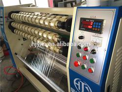 gum tape making machine