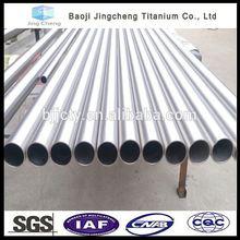 titanium fitting pipe