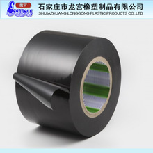pvc duct tape for pipe wrapping