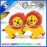 lion shaped cartoon eraser for children
