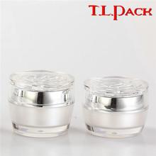 guangzhou 30g 50g airless BB cream glass bottle