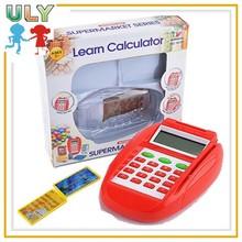 الاطفال يحبون صغيرة مضحكة الأساسية حاسبة حاسبة حاسبة طفل اللعب