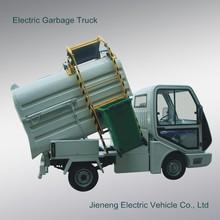 Electric Garbage Truck JN6042XA mini garbage truck